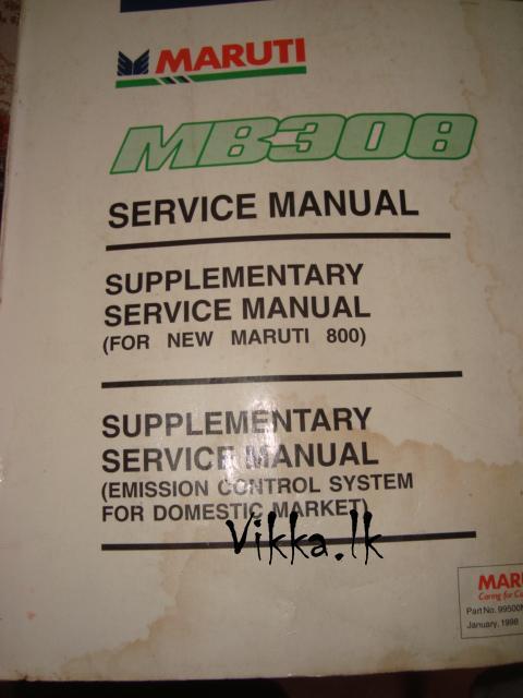 maruti 800 car service manual book spare part book vikka lkvikka lk rh vikka lk Old Maruti 800 Used Cars Maruti 800